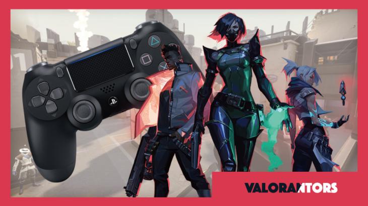 【保存版】VALORANTをコントローラー(パッド)でプレイする方法【2020年6月時点】