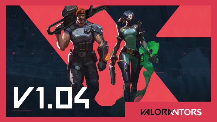 【VALORANT】パッチノート1.04が公開!ヴァイパー含め4体のエージェントに調整