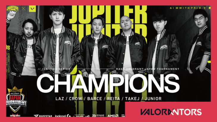 【VALORANT】日本公式大会でJUPITERが2連覇達成 | RAGE VALORANT JAPAN TOURNAMENT